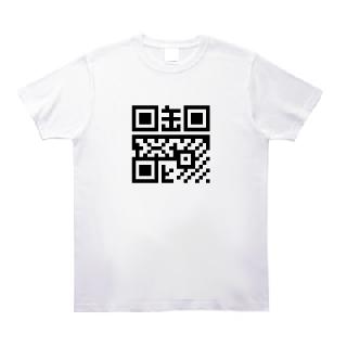 鬱 Tシャツ [又吉直樹 芥川賞受賞]