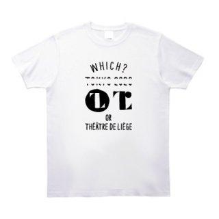 ベルギー リエージュ劇場 Tシャツ