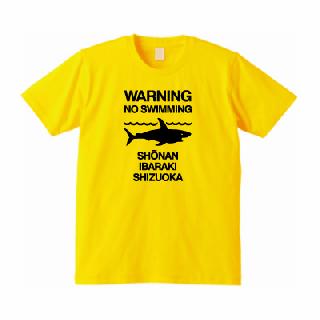 サメ Tシャツ [サメ出没注意 関東]
