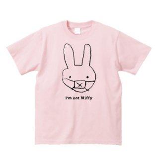 ミッフィーじゃないほう Tシャツ