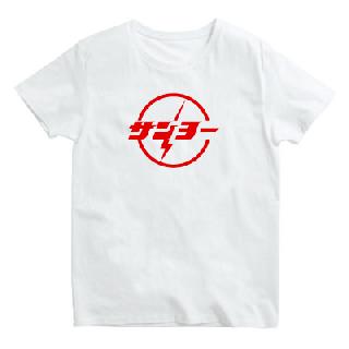サンヨー Tシャツ