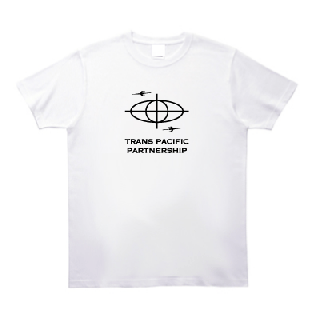 TPP Tシャツ [大筋合意を発表]
