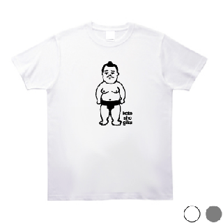 琴奨菊 Tシャツ [日本出身力士10年ぶり優勝]