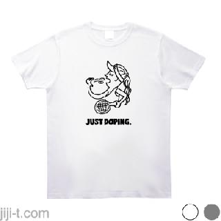 シャラポワ Tシャツ [妖精に陽性反応] JUST DOPING.