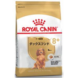 ロイヤルカナン ダックスフンド 中・高齢犬用 800g 【正規品】