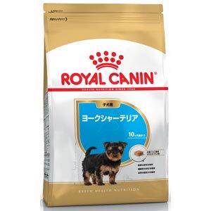ロイヤルカナン ヨークシャーテリア 子犬用 500g 【正規品】