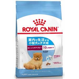 ロイヤルカナン LHN インドア ライフ ジュニア 2kg 【正規品】
