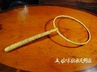 渓流用・布袋竹&女竹製タモ網の柄・30cm