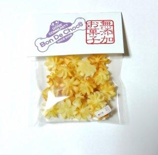 オリジナル米粉の野菜クッキー ミルク<br>