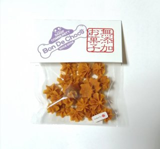 オリジナル米粉の野菜クッキー トマト<br>