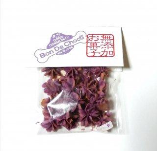オリジナル米粉の野菜クッキー 紫芋<br>