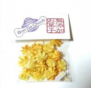 オリジナル米粉の野菜クッキー バジルチーズ<br>