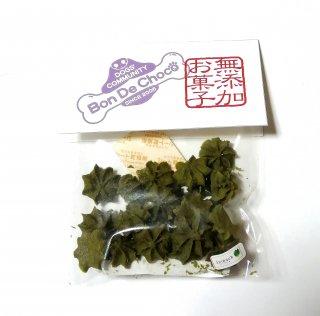 オリジナル米粉の野菜クッキー ほうれん草<br>