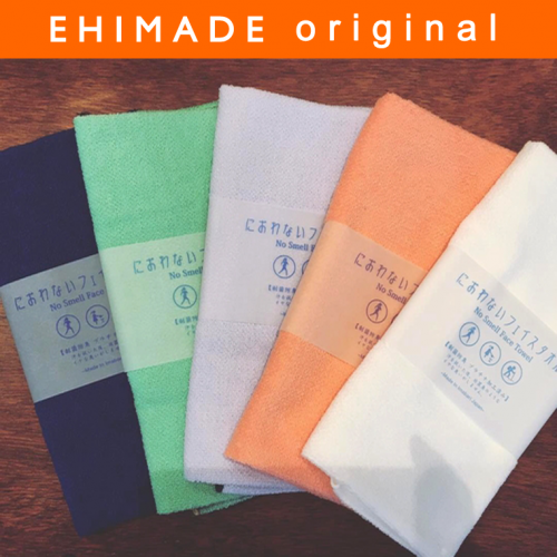 EHIMADE限定販売【今治産】におわないフェイスタオル[名入れ可]<img class='new_mark_img2' src='//img.shop-pro.jp/img/new/icons5.gif' style='border:none;display:inline;margin:0px;padding:0px;width:auto;' />