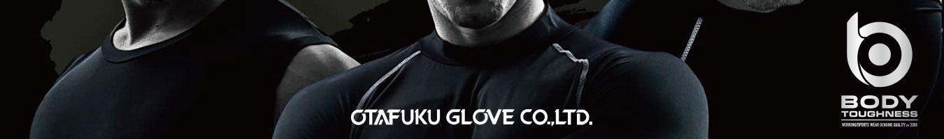 おたふく手袋(OTAFUKU)
