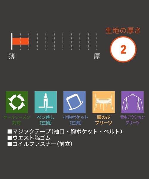 【ジョイワークス】131「長袖つなぎ」のカラー9