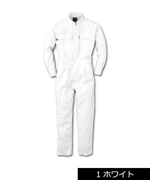 【ジョイワークス】620「長袖つなぎ」のカラー2