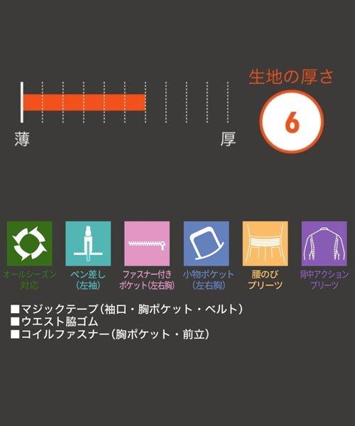 【ジョイワークス】620「長袖つなぎ」のカラー9