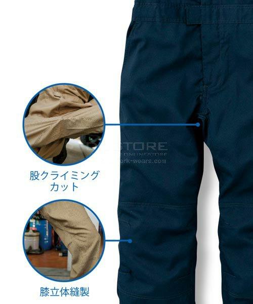 【グレースエンジニアーズ】GE-125「半袖つなぎ」のカラー14