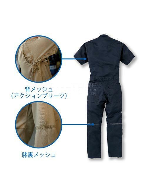 【グレースエンジニアーズ】GE-125「半袖つなぎ」のカラー15