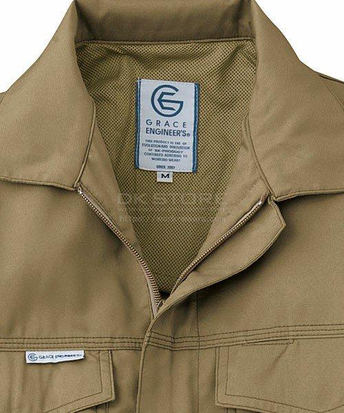 【グレースエンジニアーズ】GE-125「半袖つなぎ」のカラー6