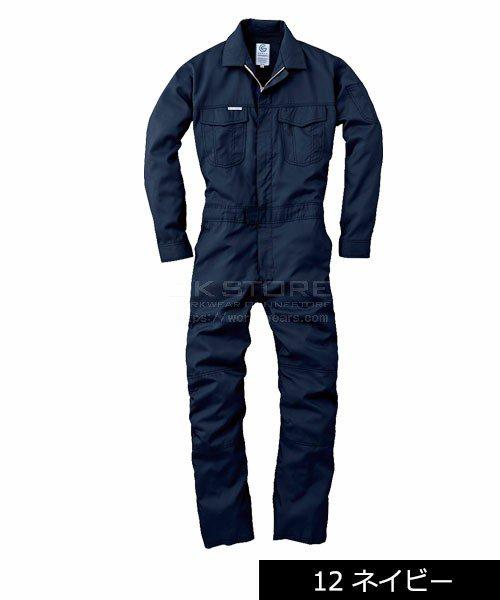 【グレースエンジニアーズ】GE-127「長袖つなぎ」のカラー2