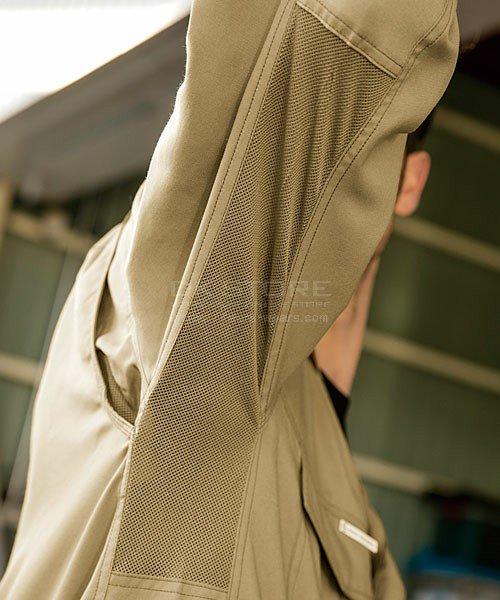 【グレースエンジニアーズ】GE-127「長袖つなぎ」のカラー17