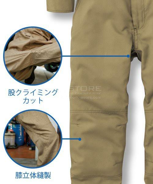 【グレースエンジニアーズ】GE-127「長袖つなぎ」のカラー6