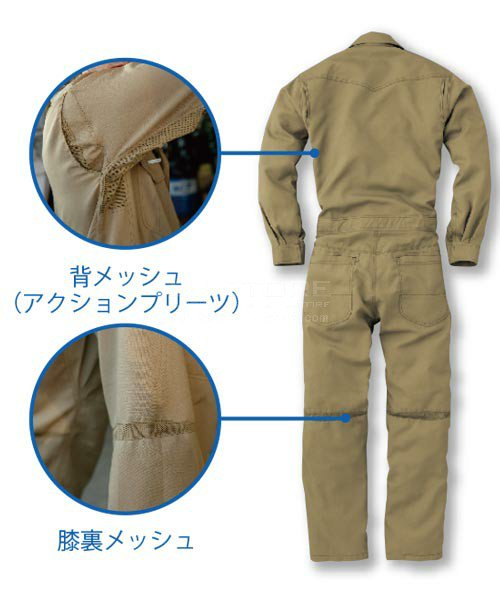 【グレースエンジニアーズ】GE-127「長袖つなぎ」のカラー7