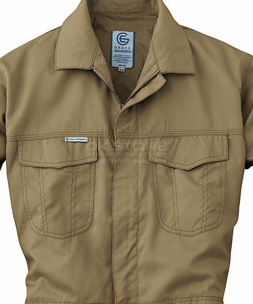 【グレースエンジニアーズ】GE-127「長袖つなぎ」のカラー9