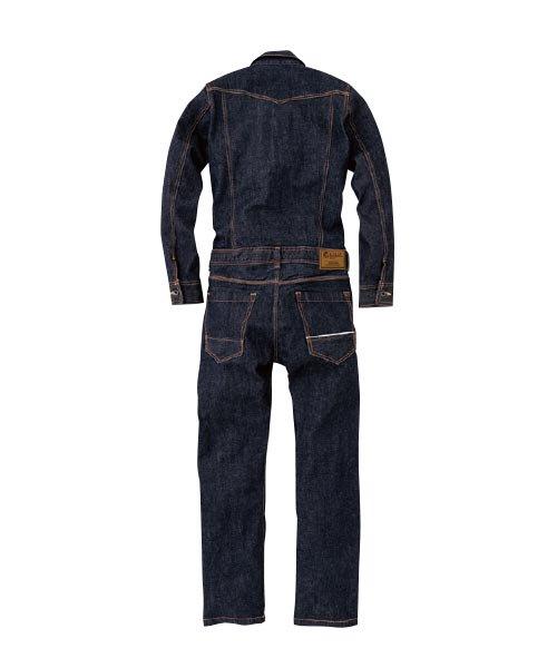 【グレースエンジニアーズ】GE-110「長袖つなぎ」のカラー3