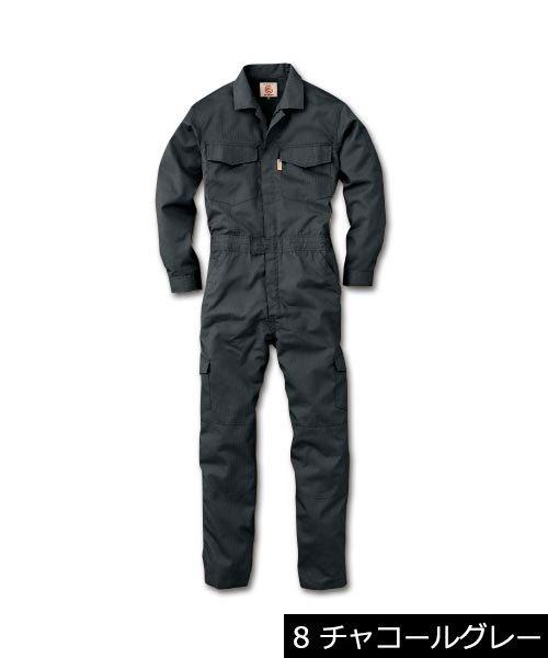 【グレースエンジニアーズ】GE-507「長袖つなぎ」のカラー2