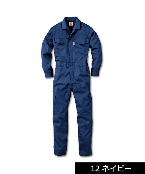 【グレースエンジニアーズ】GE-507「長袖つなぎ」のカラー3