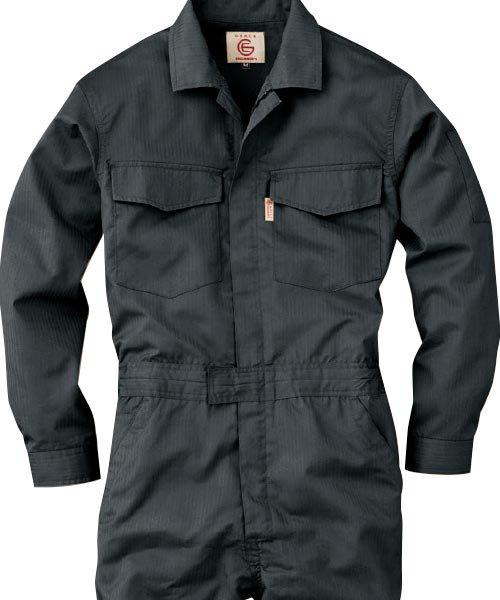 【グレースエンジニアーズ】GE-507「長袖つなぎ」のカラー6