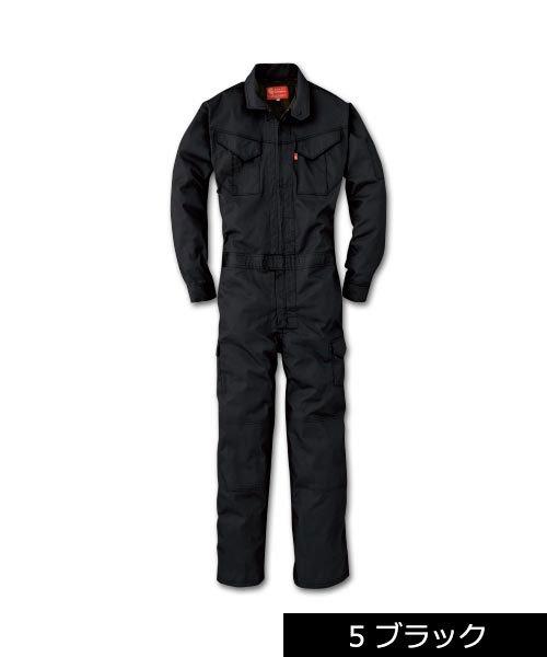 【グレースエンジニアーズ】GE-628「長袖つなぎ」のカラー3