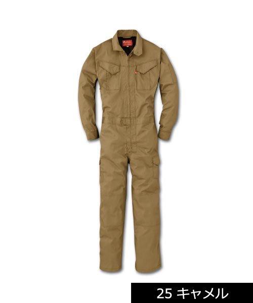 【グレースエンジニアーズ】GE-628「長袖つなぎ」のカラー5