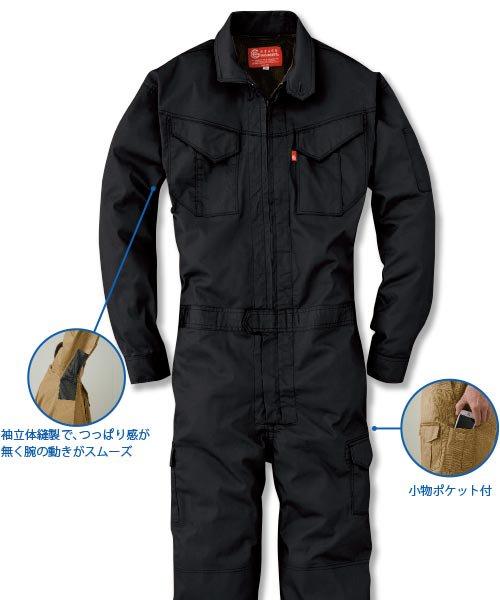 【グレースエンジニアーズ】GE-628「長袖つなぎ」のカラー7