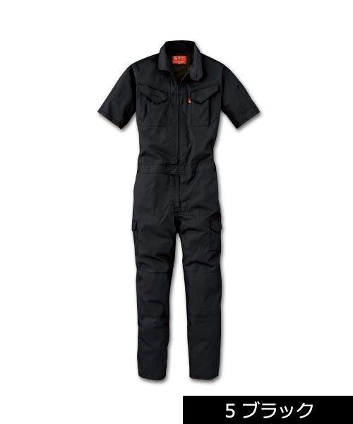 【グレースエンジニアーズ】GE-629「半袖つなぎ」のカラー3