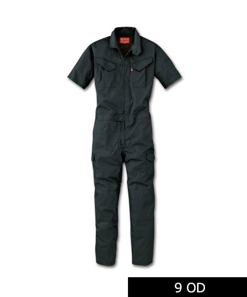 【グレースエンジニアーズ】GE-629「半袖つなぎ」のカラー4