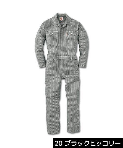 【グレースエンジニアーズ】GE-928「長袖つなぎ」のカラー3