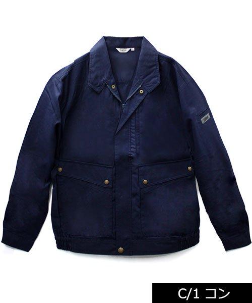 【カンサイユニフォーム】K8091(80912)「長袖ブルゾン」のカラー2