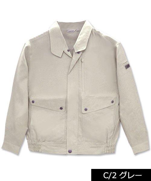 【カンサイユニフォーム】K8091(80912)「長袖ブルゾン」のカラー3