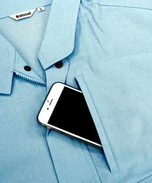 【カンサイユニフォーム】K8091(80912)「長袖ブルゾン」のカラー6