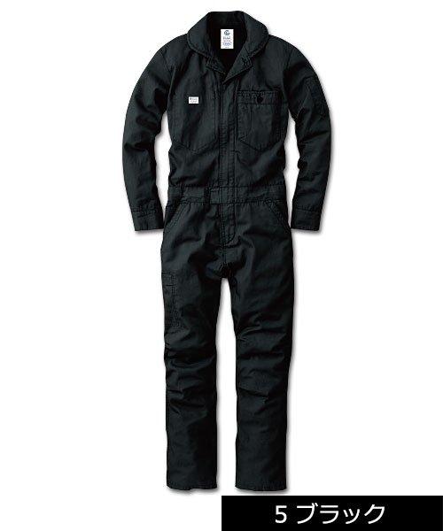 【グレースエンジニアーズ】GE-130「長袖つなぎ」のカラー2
