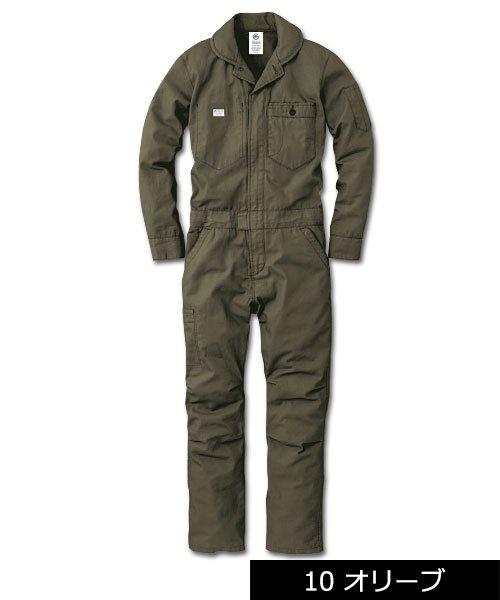 【グレースエンジニアーズ】GE-130「長袖つなぎ」のカラー3