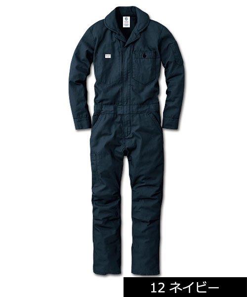 【グレースエンジニアーズ】GE-130「長袖つなぎ」のカラー4