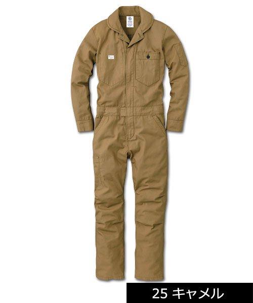 【グレースエンジニアーズ】GE-130「長袖つなぎ」のカラー5