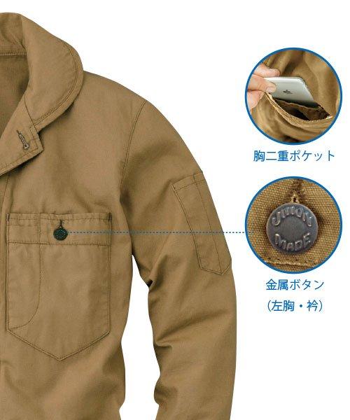 【グレースエンジニアーズ】GE-130「長袖つなぎ」のカラー7