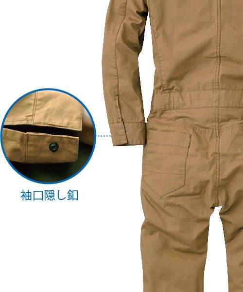 【グレースエンジニアーズ】GE-130「長袖つなぎ」のカラー9