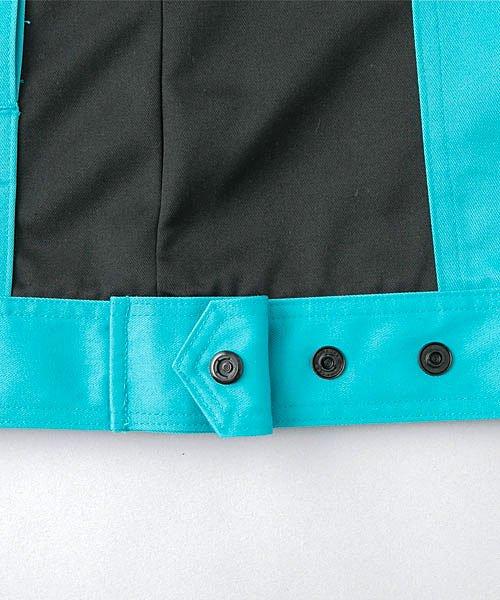【DAIRIKI】31702サイレントガード「長袖ブルゾン」のカラー11